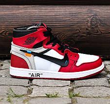 """Баскетбольные кроссовки в стиле OFF-WHITE x Nike Air Jordan 1 """"Chicago"""", фото 3"""