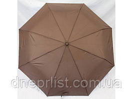 Зонт автомат однотонный антиветер, шоколад / MAX