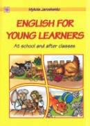 Англійська мова для наймолодших. Посібник Ярошенко М.