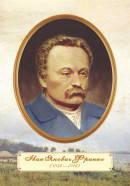 Плакат. Портрет І. Франка. Давидова О.
