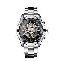 Скидки на Мужские часы winner в Украине. Сравнить цены, купить ... 6013e232d00