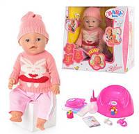 Пупс кукла Baby Born Бейби Борн BB 8001 K (9 аксессуаров и 9 функций)