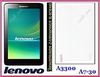 Защитная глянцевая пленка для планшета Lenovo A3300 A7-30