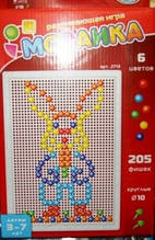 Развивающая игра Мозаика