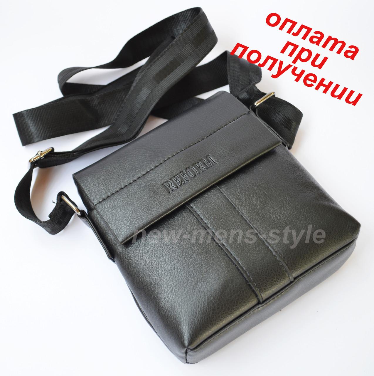 Мужская чоловіча кожаная сумка борсетка через плечо REFORM (Polo) NEW