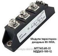 Модули тиристорные МТТ4/3-40-10, МТТ4/3-63,МТТ4/3-80,МТТ4/3-100