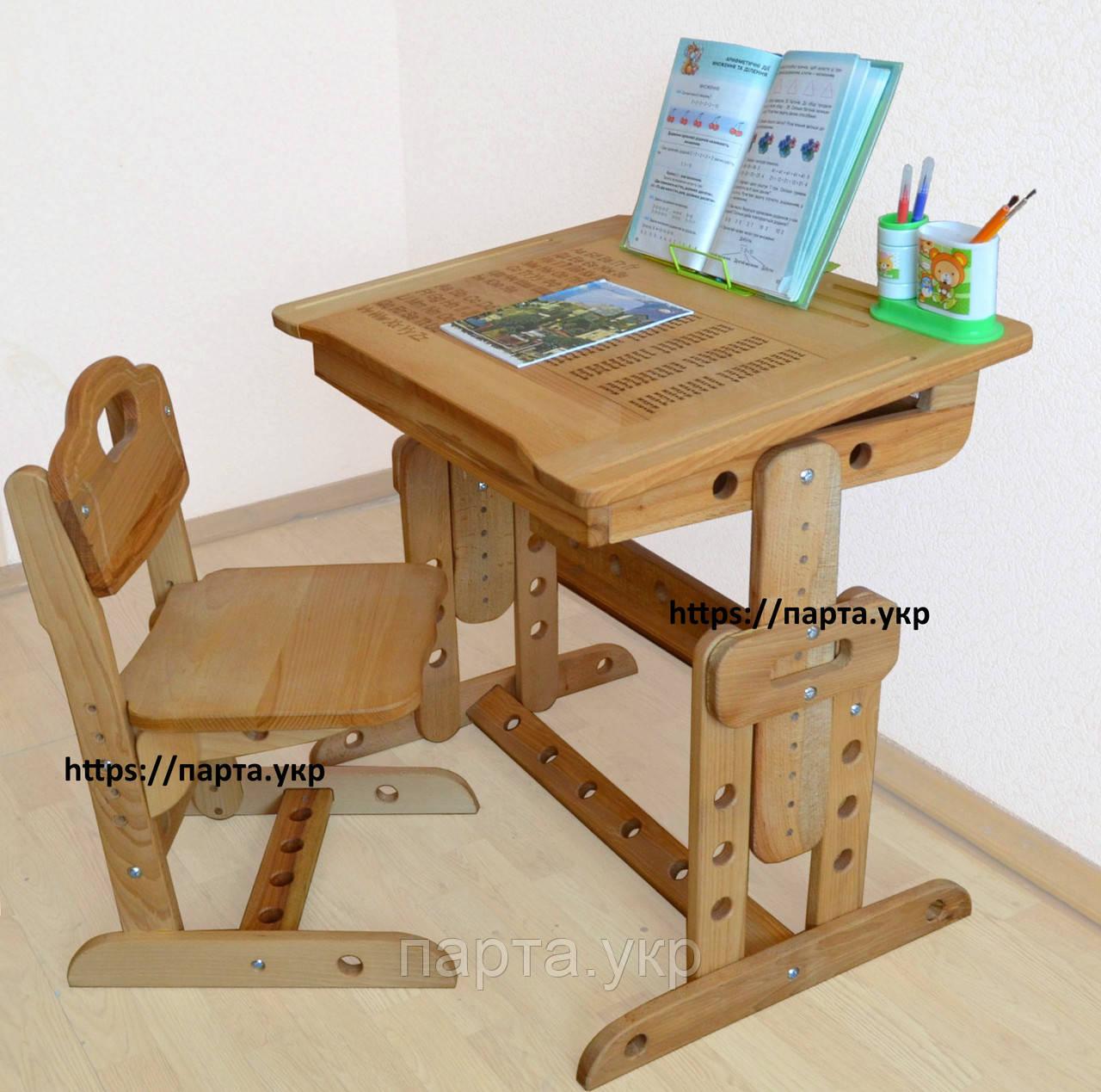 Растущая Парта и стул  Алфавит,  дерево бук + подставка