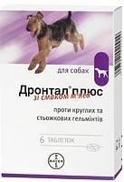 Дронтал Плюс для собак зі смаком м'яса таблетки №6 BAYER