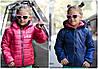 """Детская двухсторонняя демисезонная куртка унисекс """"FILA"""" с капюшоном (6 цветов), фото 4"""