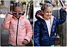 """Детская двухсторонняя демисезонная куртка унисекс """"FILA"""" с капюшоном (6 цветов), фото 5"""