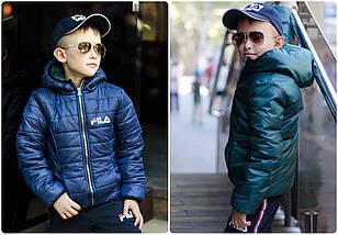 """Детская двухсторонняя демисезонная куртка унисекс """"FILA"""" с капюшоном (6 цветов), фото 2"""