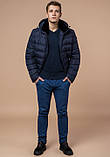 Мужская зимняя куртка с меховым воротником Braggart 24324 темно-синяя, фото 2
