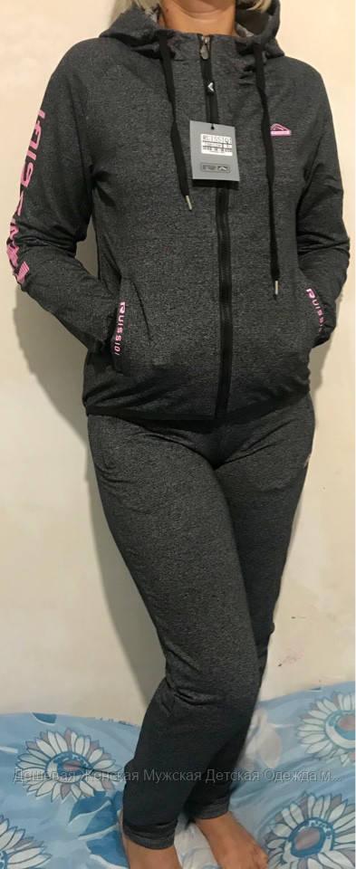 Спортивний костюм жіночий трикотаж опт к-сть Обмежена