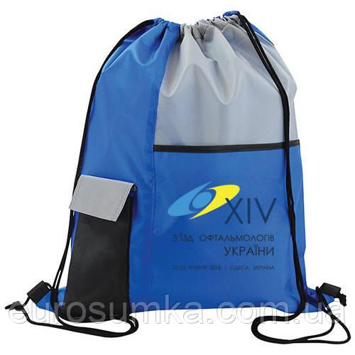 Рюкзак для конференций от 50 шт.