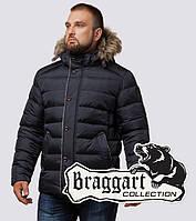 Мужская куртка на зиму Braggart 12149 сине-черный