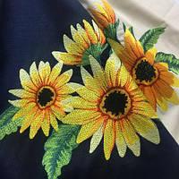 798b2d0d644f3f Украинская одежда в Ивано-Франковске. Сравнить цены, купить ...