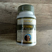 Фемина капсулы, Femina capsules, №60, фото 1