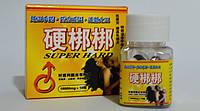 Препарат для потенции Супер жесткий SUPER HARD 10шт
