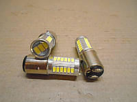 Лампа фары для мотоцикла, скутера, мопеда LED светодиодная BA20d 1шт (кукурузка)