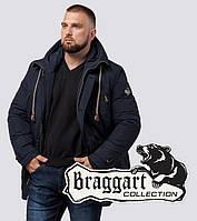 Зимняя мужская куртка Braggart 45950 темно-синий