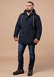 Зимняя мужская куртка Braggart 45950 темно-синий, фото 2