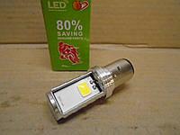 Лампа фары для мотоцикла, скутера, мопеда LED светодиодная BA20d 1шт (2SMD)