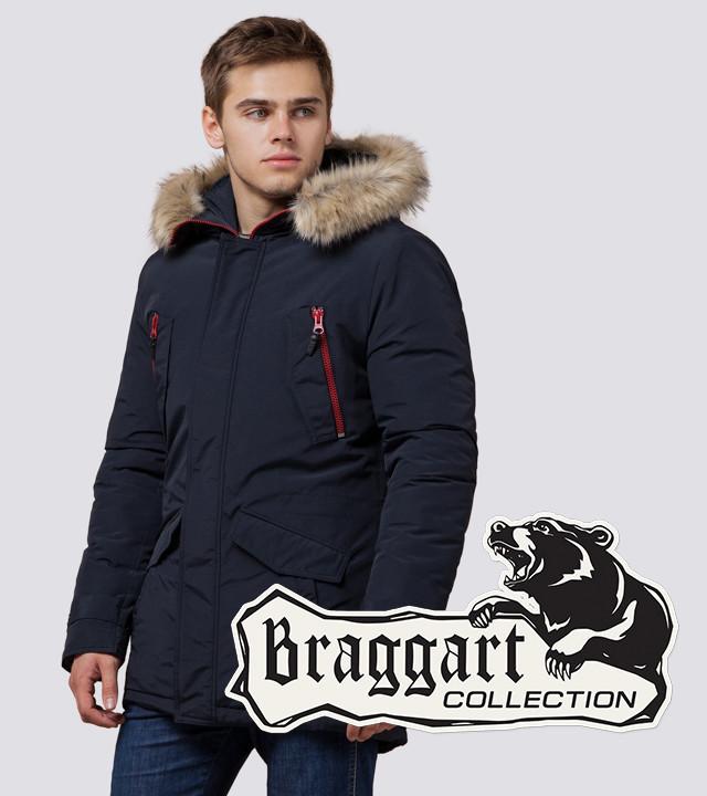 Теплая мужская зимняя парка Braggart 37560 темно-синий