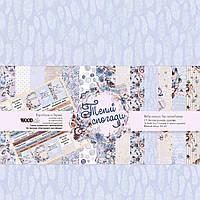 """Набор Бумага для скрапбукинга двусторонняя 30,5х30,5см от WOODchic """"Теплі спогади"""", фото 1"""