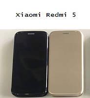 Чехол книжка для Xiaomi Redmi 5 Лаковая