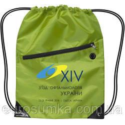 Брендированные рюкзаки от 50 шт.
