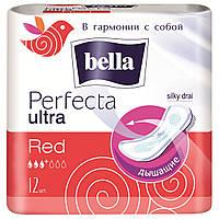 Прокладки женские bella Perfecta Ultra Red, 12 шт.