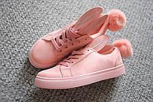 Женские кроссовки замша Pink Rabbit ушки зайчик 36 - 40 хит!