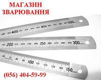 Линейки измерительные металлические