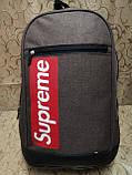 Рюкзак спортивный городской молодёжный supreme с кож.дном., фото 2