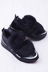 Кроссовки женские кожаные с мехом RS 1702/1