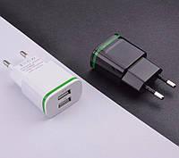 Зарядное устройство на 2 USB порта 5V / 2A /1A с светодиодной подсветкой, фото 1