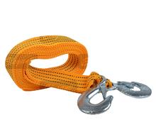 Трос буксировочный 3т 4м х 47мм с крюками  желтый Elegant PLUS 101 810