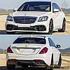 Обвес стиль AMG S63 (ресйлинг) для Mercedes-Benz S-Class W222