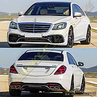 Обвес стиль AMG S63 (ресйлинг) для Mercedes-Benz S-Class W222, фото 1