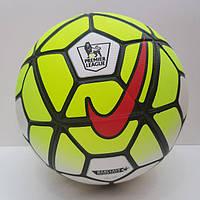 Мяч футбольный Nike Strike (бело-желтый)