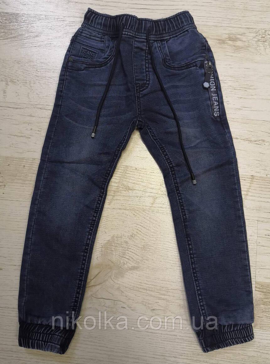 Джинсовые брюки для мальчиков оптом, Seagull, 116-146 рр.,арт.CSQ-56933