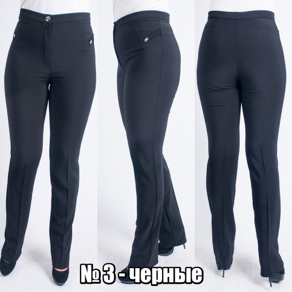 Женские черные брюки больших размеров Дина