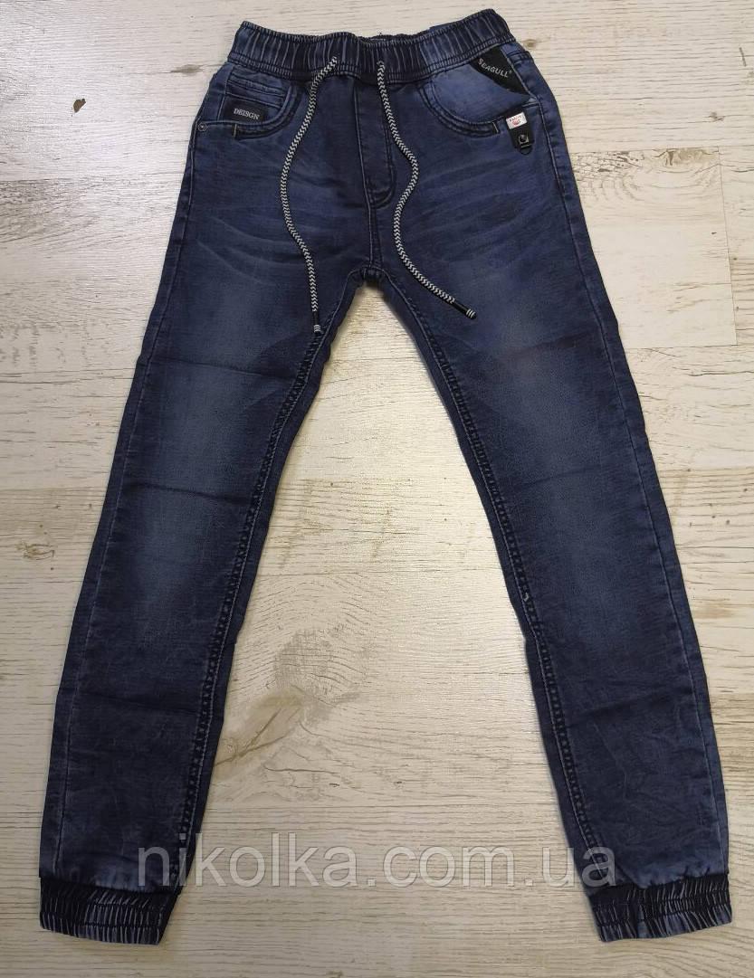 Джинсовые брюки для мальчиков оптом, Seagull, 134-164 рр.. арт.CSQ-56941