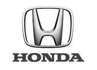 Фара передняя правая в сборе Honda CR-V оригинал 33100TLAD01