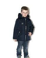Курточка демисезонная на мальчика Кен (5-12 лет), фото 1