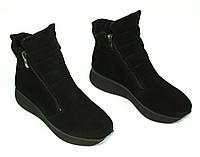 Ботинки  замшевые спорт, фото 1