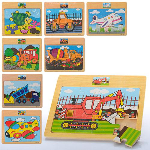 Деревянная игрушка пазлы MD 0919