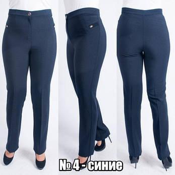 Женские синие брюки больших размеров Дина, фото 2