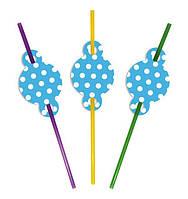 Коктейльные трубочки (Горох голубой) 8 шт в 1 уп.