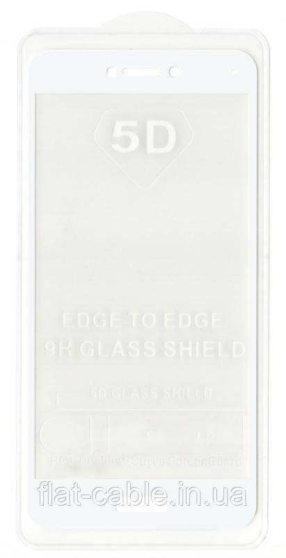 Защитное стекло 9D для Huawei P8 Lite Белый (тех. упаковка)